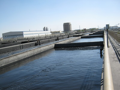 Wuhai sewage treatment plant in Inner Mongolia