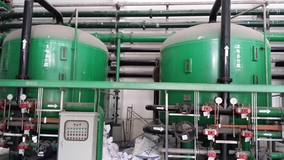 Water treatment project of Wuhai power plant